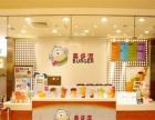 新乡奶茶饮品加盟 美多滋汉堡加盟连锁大品牌 活动中