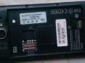 小米2手机16G标配版移动联通