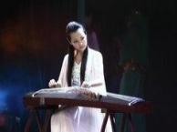 闵行区少儿成人零基础古筝学习班古筝考级
