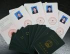 北京哪里能考消防中控员?
