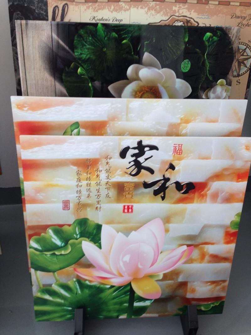 集成护墙板3d喷墨印花机器 竹木纤维板背景墙uv平板打印机
