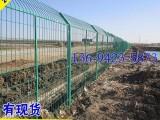 海南海关铁丝网隔离网现货 海口边框护栏厂家 园林围栏网
