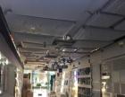 维修安装家居照明