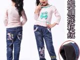 新款女童牛仔裤儿童冬款宝宝加厚牛仔裤特批1305 一件代发