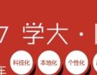 潍坊中考数学辅导提分就到学大同程私塾
