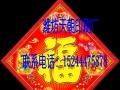 潍坊定做台历挂历生产厂家潍坊定制台历挂历厂