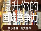 长沙长沙县SAT英语培训学校欢迎大神来电咨询