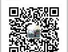 审计注销公司广东南大会计师事务所有资格助你一臂之力