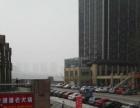 渝北区照母山茶楼,大型中餐,儿童乐园等开发商招商