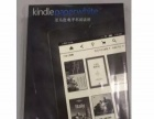 kindle paperwhite3便宜卖了。