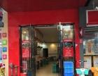 急转2东城温塘温竹路餐馆餐饮奶茶水果生鲜店门面转让