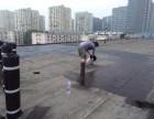 北京专业做防水/王师傅专业做雨虹防水