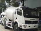 出售2方-16方水泥搅拌车 厂货直供 手续齐全