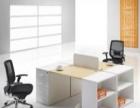 锦州定做一对一培训桌办公桌会议桌工位桌办公家具直销