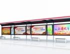 鹤壁政府宣传栏 公交站台 灯箱制作
