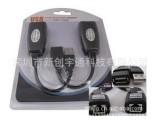 USB转RJ45网线延长器/USB信号放大器/USB50米延长线