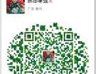 惠州哪里有好吃的火锅 烧烤 惠阳新圩商业街皇家烤官
