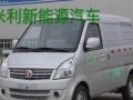 江东米利新能源汽车