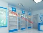 东营制作烤漆展柜、商业化妆品展柜、珠宝烤漆展柜柜台