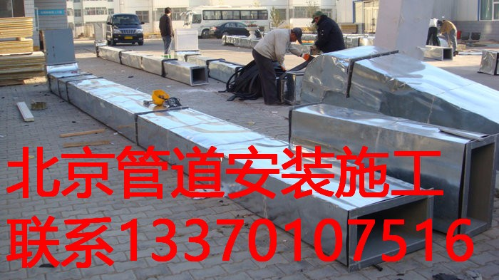 北京顺义车间通风管道焊接除尘设备设计安装改造
