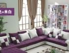 全新布艺沙发,颜色是米白+紫色,内附图片