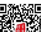 湖南首乐律师事务所竭诚为您提供优质的法律服务