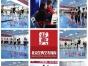 舞蹈艺考培训 **北京艺典艺考教育 十二年舞蹈