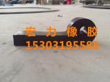 宏力水工机械生产橡胶止水带P型双P型橡胶止水带系列产品可订做