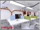 郑州办公室装修郑州办公室装修效果图郑州办公室施工图设计制作