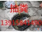 连云港灌云专业疏通大型管道 管道清淤查漏封堵及清理沉淀池