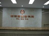 重庆资深专业律师提供法律服务