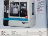 山东威达立式加工中心VMC1100宁波杭州台州销售中心