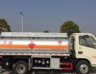 转让 油罐车东风东风小多利卡5吨8吨加油车出售