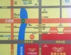 世纪大道与龙山南路交汇处 商业街卖场 50平米