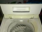 洗衣机冰箱低价转让
