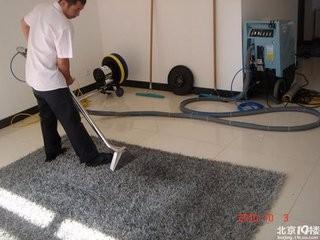洛阳高档地毯地垫护理清洗-洛阳5880保洁