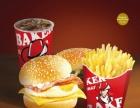 沈阳汉堡快餐加盟 贝克汉堡创业火爆 加微信发资料