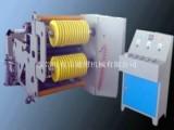 PVC分切机 PP分切机 离型纸分切机