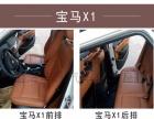 上海汽车包真皮座椅 座椅包真皮座套 各系车真皮座椅