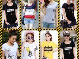 外贸女装原单尾货短袖t恤女韩版阿里巴巴外贸服装网批发地摊热销