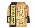 郑州古书籍摄影,郑州书画翻拍,郑州商业摄影,郑州书籍拍摄