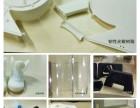 3D打印快速成型 工业设备 汽车工业手板检具 定制服务