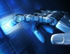 AI电话机器人合作