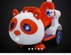熊猫儿童电动车