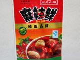 调味料袋 食品包装袋 粉粉袋 镀铝袋 直立袋 食品包装袋 榨菜袋