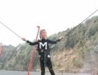 桐庐珊瑚岭乡村旅游度假区