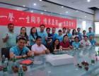 惠州在职MBA培训班惠州企业管理培训班