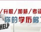 2018年四川二级建造师代报名入口,报名条件不符请联系黄老师