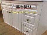 厂家直销全铝家具 全铝合金酒柜 全铝合金衣柜 全铝合金铝柜子