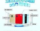 乐泉智能净水器生产厂家加盟加盟